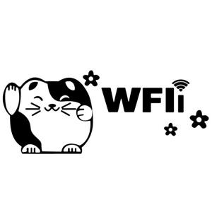 Cute Plutus Cat WiFi Removable Glass Pastes Wall Stickers -