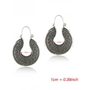 Engraved Drop Earrings -