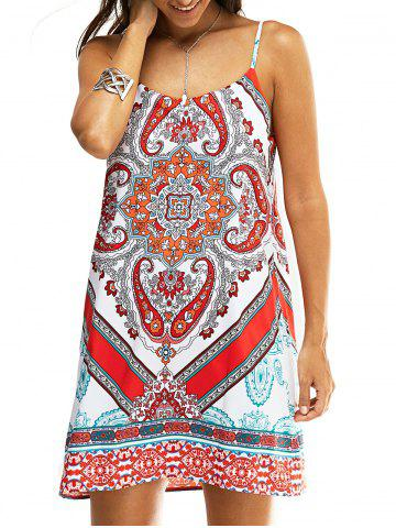 Latest Elegant U-Neck Spaghetti Strap Geometric Printed  Dress