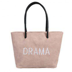 Concise Letter and Solid Color Design Shoulder Bag For Women