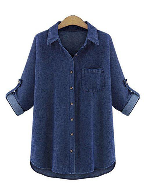 Outfit Chic Pocket Design Denim Shirt For Women