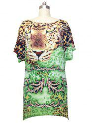 Leopard Printed Cap Sleeve Blouse - GREEN ONE SIZE