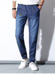 Drawstring Patch Pocket Design Jogger Jeans For Men - DEEP BLUE