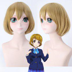 Prevailing Flaxen Short Straight Anime Love Live Hanayo Koizumi Uniform Style Cosplay Wig -