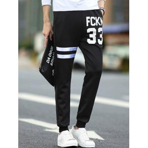 Classic Stripe Design Letter Print Loose-Fit Jogger Pants For Men