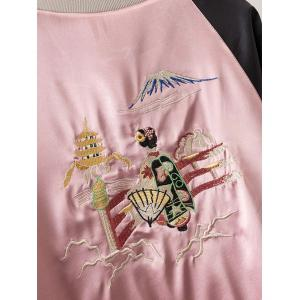 Baby-Doll Embroidery Hit Color Jacket -