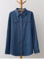Oversized Brief Arc-Shaped Hem Denim Shirt