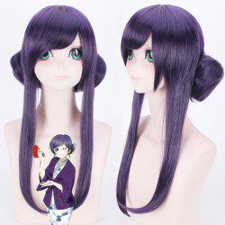 Vogue Purple Synthetic Love Live Tojo Nozomi Lunar January Awake Kimono Cosplay Wig With Double Chignons -