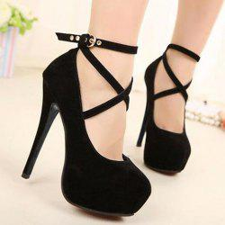 Suede High Heel Pumps -