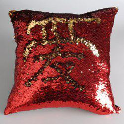 Reversible Mermaid Glitter Sequins DIY Decorative Pillow Case