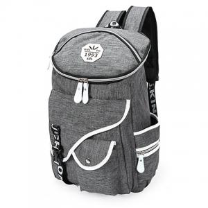 Casual Zippers and Pockets Design Backpack For Men -