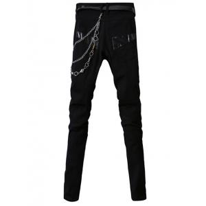 PU-Leather Splicing Design Zipper Fly Narrow Feet Pants For Men -