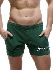 Casual Style Pockets Design Letter Print Lounge Shorts For Men - BLACKISH GREEN XL