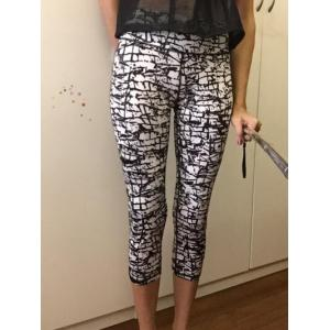 High-Waisted Gym Patterned Cropped Pants - White And Black - S