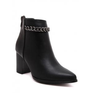 Stylish Black and Chain Design Short Boots For Women