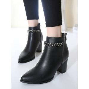 Stylish Black and Chain Design Short Boots For Women -