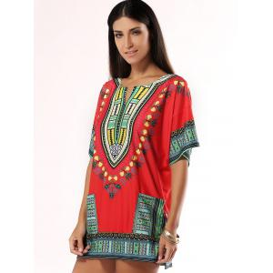 Bohemian Style Colorful Printed Dress -