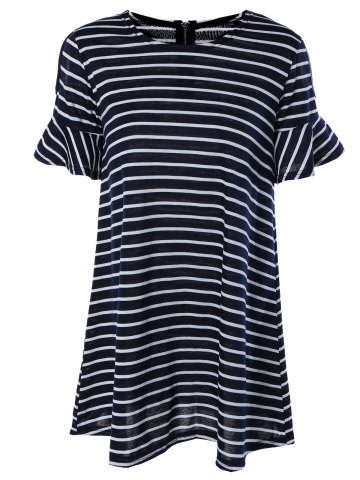 Store Trendy Cold Shoulder Striped Loose Fitting Dress