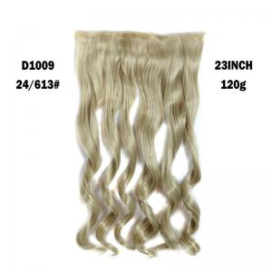 Fashion Long Capless Fluffy Wavy Clip In Women's Synthetic Hair Extension - Platinum