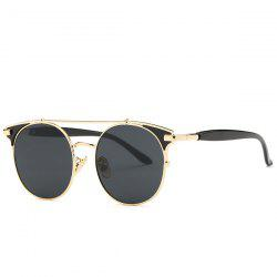Stylish Crossbar Cat Eye Sunglasses For Women