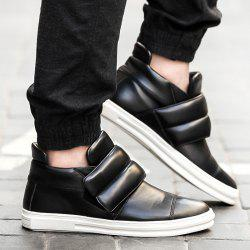 Stylish Round Toe and Leather Design Casual Shoes For Men -