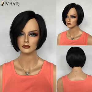 Graceful Short Bob Side Parting Siv Hair Capless Straight Jet Black Real Human Hair Wig For Women