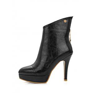 Fashion Platform and Metal Design Short Boots For Women -