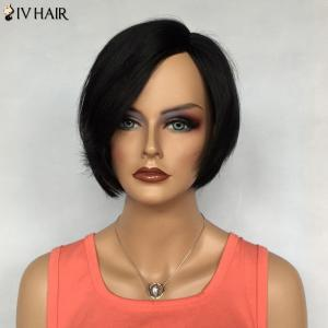 Graceful Short Bob Side Parting Siv Hair Capless Straight Jet Black Real Human Hair Wig For Women - JET BLACK