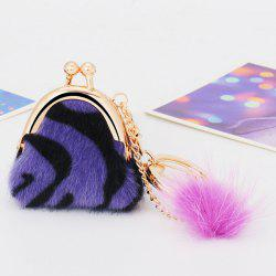 Mini Bag Faux Fur Ball Leopard Print Keyring -