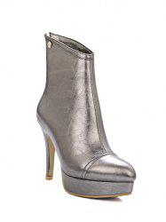 Fashion Platform and Metal Design Short Boots For Women