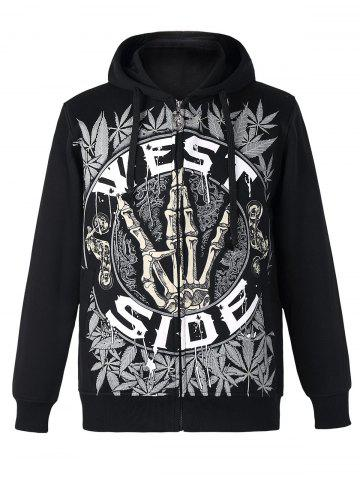 Online Active Letter and Leaves Print Zipper Flying Long Sleeve Thicken Hoodie For Men