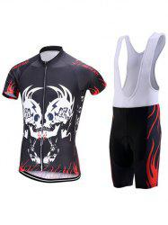 Symmetrical Skull Print Zip-Up Stand Collar Cycling Suit ( T-Shirt + Bib Shorts ) For Men - BLACK