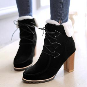 Stylish Tie Up and Suede Design Short Boots For Women