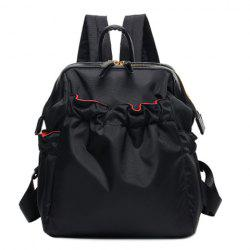 Simple Solid Colour and Nylon Design Backpack For Women - BLACK