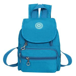 Casual Zipper and Cover Design Backpack For Women