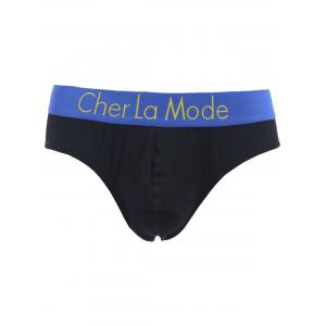 Cherlamode 3PCS (Three Color) U Convex Pouch Briefs For Men - COLORMIX XL