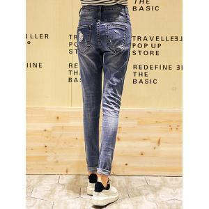 Fashionable Ripped Patchwork Denim Pants For Women -