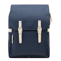 Fashion PU Leather and Double Buckle Design Backpack For Men -