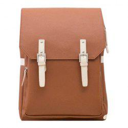 Fashion PU Leather and Double Buckle Design Backpack For Men - BROWN