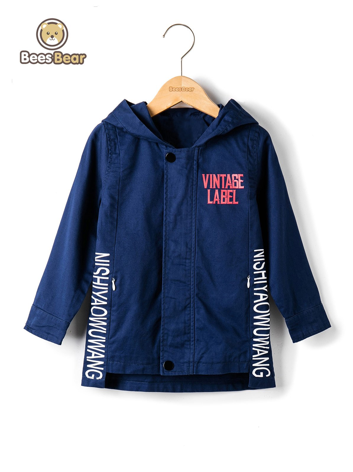 Latest Stylish Hooded Letter Print Jacket