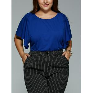 Plus Size Short Sleeve Loose T-Shirt -