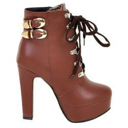 Buckle Platform Chunky Heel Short Boots - BROWN
