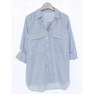 Striped Pocket Design Boyfriend Shirt
