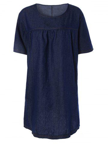 Fancy Plus Size Ruched Short Sleeves Casual Denim Shift Dress