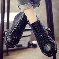 Flat Heel and Lace-Up Design Short Boots -