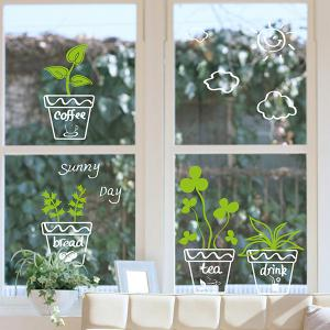 Showcase Sunny Day Bonsai Pattern Removable Wall Sticker - WHITE