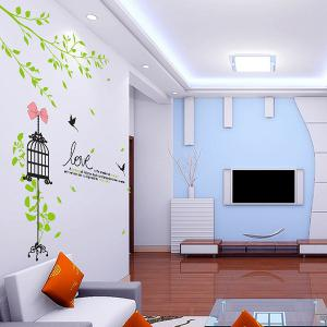 Adornment Cage Vinyl Removable DIY Wall Art Sticker - COLORMIX