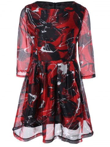 Online Organza Tie-Dyed High Waist Flare Dress