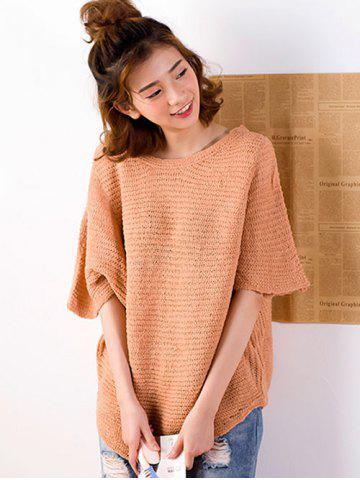 Outfit Batwing Sleeve Ribbed Loose-Fitting Sweater