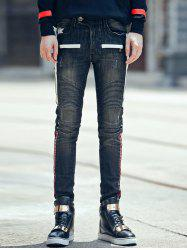 Zipper Fly Crinkly Spliced Skinny Scrtched Jeans - BLACK